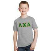 Youth Grey T-Shirt-Greek Letters Bold