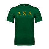 Performance Dark Green Tee-Greek Letters