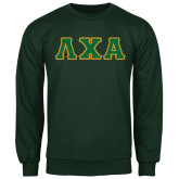 Dark Green Fleece Crew-Greek Letters Tackle Twill