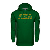 Under Armour Dark Green Performance Sweats Team Hoodie-Greek Letters Tackle Twill