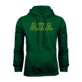 Dark Green Fleece Hood-Greek Letters Tackle Twill
