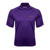 Purple Textured Saddle Shoulder Polo-Greek Letters