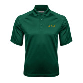Dark Green Textured Saddle Shoulder Polo-Greek Letters