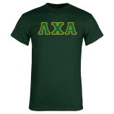 Dark Green T Shirt-Greek Letters Tackle Twill
