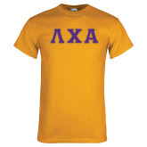 Gold T Shirt-Greek Letters Tackle Twill