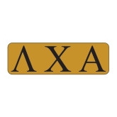 Large Magnet-Greek Letters, 12 inches wide