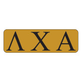 Extra Large Magnet-Greek Letters, 18 inches wide