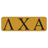 Super Large Magnet-Greek Letters, 24 inches wide
