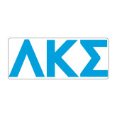 Medium Magnet-Greek Letters, 7 inches wide