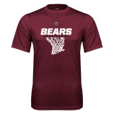 Performance Maroon Tee-Bears Basketball Hanging Net