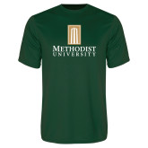 Performance Dark Green Tee-Primary Instituational Logo