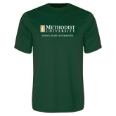 Performance Dark Green Tee-School of Arts & Humanities