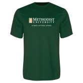 Performance Dark Green Tee-School of Public Affairs