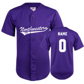 Replica Purple Adult Baseball Jersey-Personalized