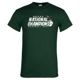 Dark Green T Shirt-2017 NCCAA National Baseball Champions