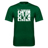 Performance Dark Green Tee-Cheer Stacked
