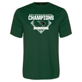 Performance Dark Green Tee-2017 NCCAA National Softball Champions