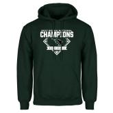 Dark Green Fleece Hood-2017 NCCAA National Softball Champions