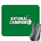 Full Color Mousepad-2017 NCCAA National Baseball Champions