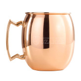 Copper Mug 16oz-Primary Mark