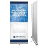33.5 x 80 Vertical Banner including Silver Retractable Banner Stand-Mediocrity