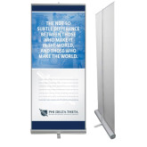 33.5 x 80 Vertical Banner including Silver Retractable Banner Stand-Subtle Difference