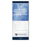 33.5 x 80 Vertical Banner including Silver Retractable Banner Stand-Mediocrity w/ Personalization
