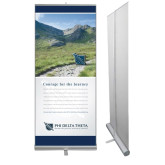 33.5 x 80 Vertical Banner including Silver Retractable Banner Stand-Courage Version 2 w/ Personalization