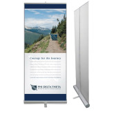 33.5 x 80 Vertical Banner including Silver Retractable Banner Stand-Courage Version 3 w/ Personalization