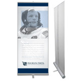 33.5 x 80 Vertical Banner including Silver Retractable Banner Stand-Neil Armstrong