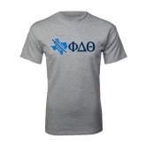 Sport Grey T Shirt-Texas w/ Greek Letters