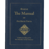 Phikeia Manual 43rd Edition-