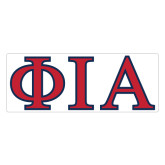 Extra Large Magnet-Official Greek Letters Two Color