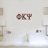 1 ft x 3 ft Fan WallSkinz-Greek Letters