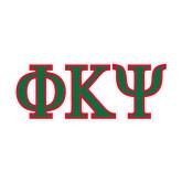 Medium Decal-Greek Letters, 8in x 3in