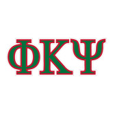Large Decal-Greek Letters, 12in x 4.56in