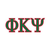 Small Decal-Greek Letters, 6in x 2.2in