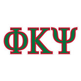 Extra Large Decal-Greek Letters, 18in x 6.8in