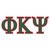 Super Large Decal-Greek Letters, 24in x 9.125in