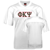 Replica White Adult Football Jersey-Greek Letters