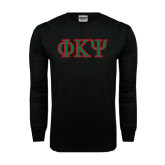 Black Long Sleeve TShirt-Greek Letters