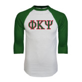 White/Dark Green Raglan Baseball T-Shirt-Greek Letters