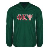 V Neck Dark Green Raglan Windshirt-Greek Letters