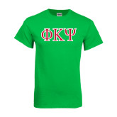 Kelly Green T Shirt-Greek Letters