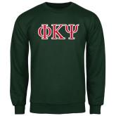 Dark Green Fleece Crew-Greek Letters