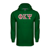 Under Armour Dark Green Performance Sweats Team Hoodie-Greek Letters