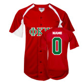 Replica Red Adult Baseball Jersey-Greek Letters, Personalized w/ Name and Number