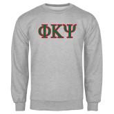 Grey Fleece Crew-Greek Letters