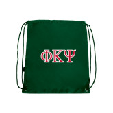 Dark Green Drawstring Backpack-Greek Letters