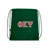 Dark Green Drawstring Backpack-Greek Letters